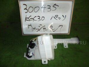Бачок омывателя на Toyota Passo KGC30 1KR-FE
