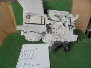 Печка на Toyota Ractis NCP105 1NZ-FE