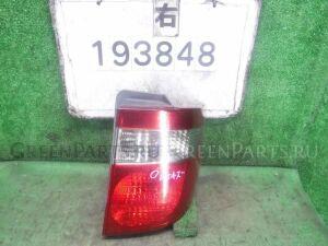 Стоп на Toyota Alphard ANH15W 2AZ-FE 58-5