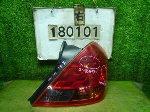 Стоп на Nissan Teana J31 VQ23DE D033