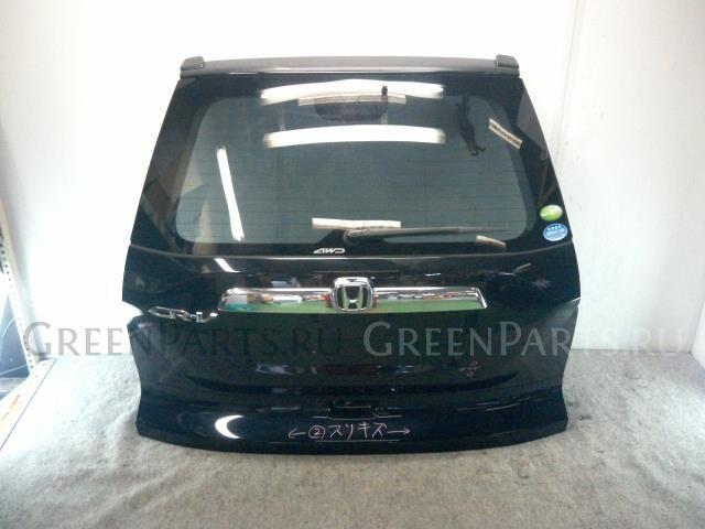 Дверь задняя на Honda CR-V RE4 K24A-730