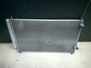 Радиатор кондиционера на Toyota Auris ZRE152H 2ZR-FAE