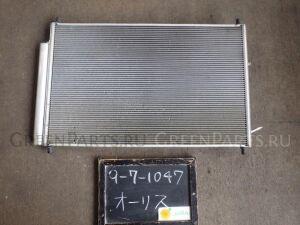 Радиатор кондиционера на Toyota Auris ZRE154H 2ZR-FE