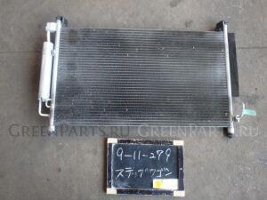 Радиатор кондиционера на Honda STEP WAGON RG1 K20A-270