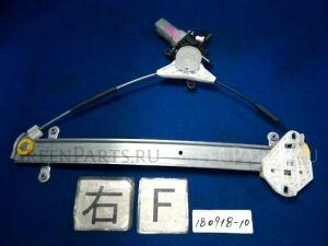 Стеклоподъемный механизм на Honda Odyssey RB1 K24A-531