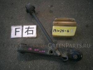 Рычаг на Nissan Laurel HC35 RB20DE
