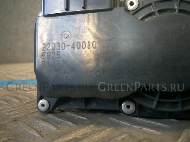 Дроссельная заслонка на Toyota Vitz KSP90 1KR-FE