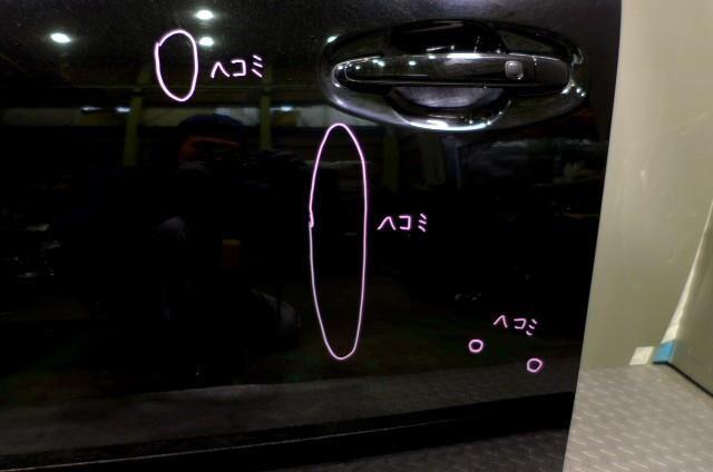 Дверь боковая на Subaru Legacy BM9 EJ253JUAFE