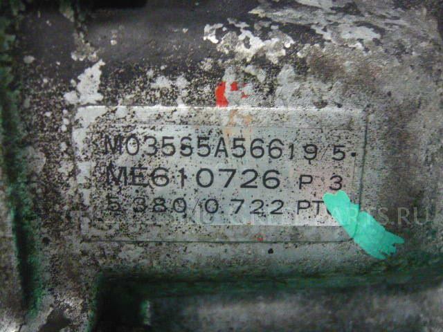 Кпп механическая на MMC;MITSUBISHI Canter FE53EBD 4M51FE1