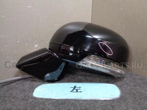 Зеркало двери боковой на Toyota Sai AZK10 2AZ-FXE