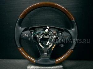 Руль на Toyota LEXUS GS URS190 1UR-FSE