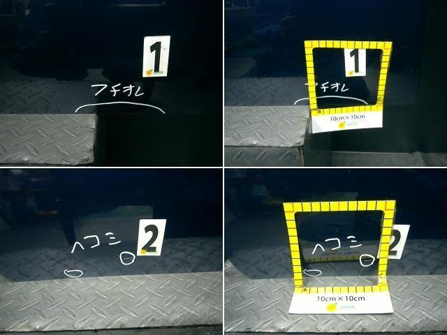 Дверь боковая на Subaru LUCRA L455F KF-DET