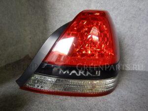 Стоп на Toyota Mark II GX110 22-326
