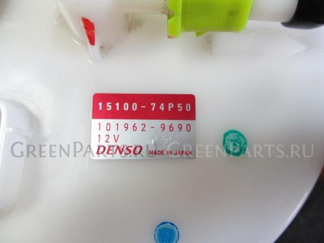 Бензонасос на Suzuki Alto HA36S R06AT