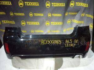Бампер на Subaru Legacy BL5