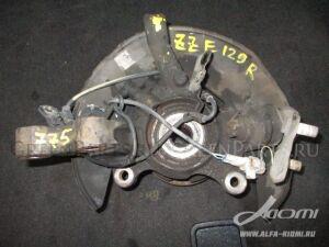 Ступица на Toyota Allion ZZT245 1ZZ-FE