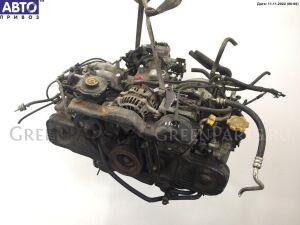Генератор на <em>Subaru</em> <em>Forester</em> (1997-2002) джип 5-дв. 2л бензин i