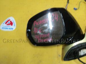 Зеркало на Citroen C4 GRAND PICASSO