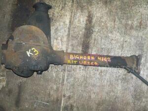 Редуктор на Isuzu Bighorn UBS69 4JG2 AT4WD