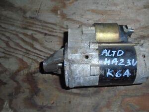 Стартер на Suzuki Alto HA23V K6A 3110070B2