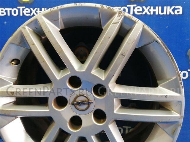 диски Opel 13131077 R17