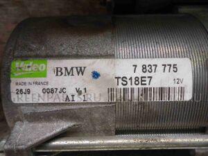 Стартер на Bmw 3-SERIES
