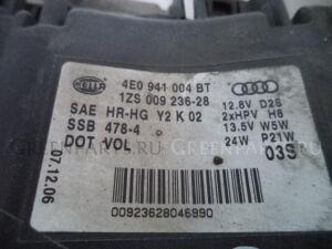 Фара на Audi A8
