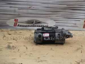 Стартер на Toyota Auris NZE151,NZE151H,NZE154,NZE154H 1NZ-FE,1NZFE