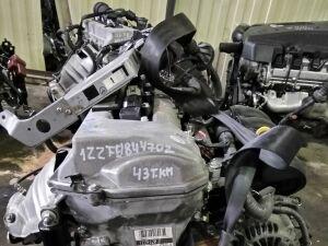 Двигатель на Toyota Wish ZNE10 1ZZ-FE CD1821