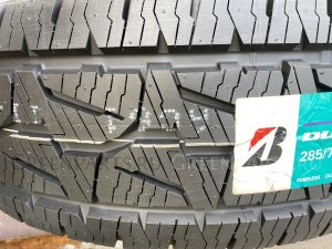 Шины Япония Bridgestone Dueler AT001 275/70R16 летние
