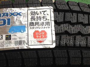 Шины Япония Dunlop Winter Maxx SV01 155/80R13LT зимние