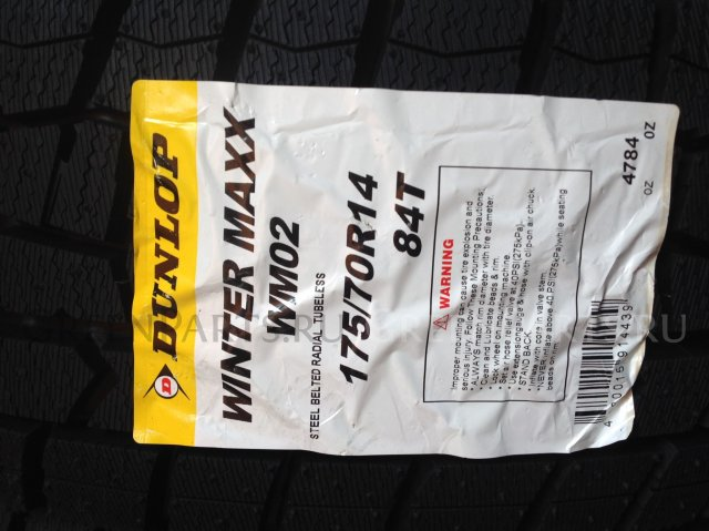шины Япония Dunlop Winter Maxx WM02 175/70R14 зимние