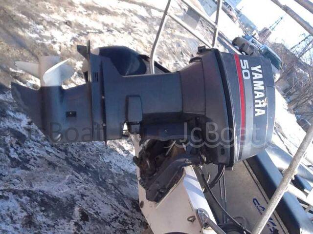 лодка пластиковая FORWARD 2011 г.