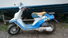 скутер YAMAHA BW S