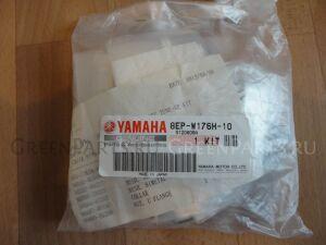 Сцепление на YAMAHA FX NYTRO ОЕМ:8EPW176H1000