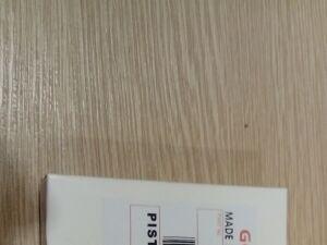 Кольца поршневые на KAWASAKI ZXR400