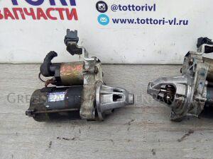 Стартер на Honda B20B