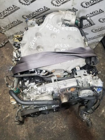 Двигатель на Nissan Cedric MY34 VQ25