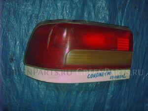 Стоп на Toyota Corona AT170, AT171, AT175, CT170, CT176, ET176, ST170, S 33-11051