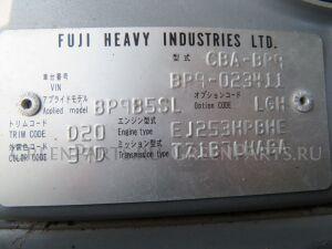 Кпп автоматическая на Subaru Outback BP9 EJ253 TZ1B7LHABA