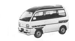 MITSUBISHI BRAVO 1992 г.