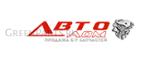 АвтоЛом логотип