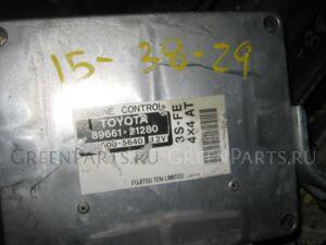 Блок управления efi на Toyota Caldina TOYOTA CALDINA AT211G, CT216G, ST210G, ST215G, ST2 3S-FE 89661-21280