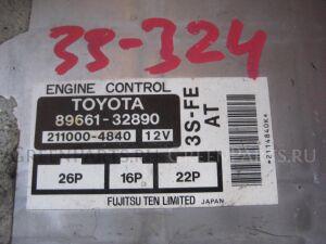 Блок управления efi на Toyota TOYOTA 3S-FE 89661-32890