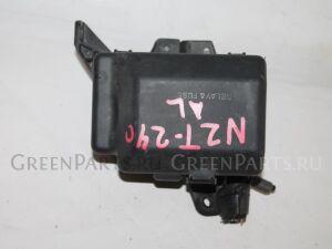 Блок предохранителей на Toyota Allion NZT240 1NZ-FE