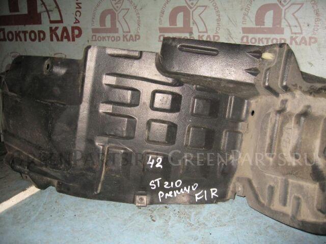 Подкрылок на Toyota Corona Premio ST210