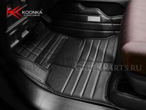 Коврики на Audi A8 D4-4H