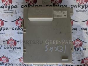 Блок управления на Lexus GS350 GRS191 2GR-FSE 8267030250