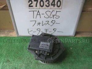 Мотор печки на Subaru Forester SG5 EJ205