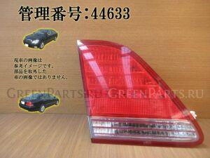 Стоп на Toyota Crown GRS182 3GR-FSE 30-304